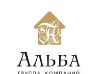 Альба. Логотип. Товарный знак. - копия - копия