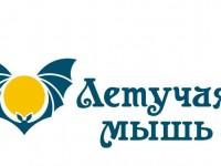 Летучая мышь. Логотип. Товарный знак. - копия (2)