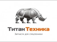 Титан 01
